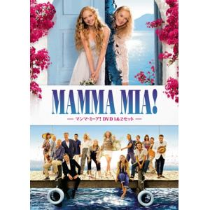 <DVD> マンマ・ミーア! 1&2セット<英語歌詞字幕付き>