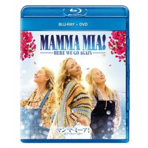 <BLU-R> マンマ・ミーア! ヒア・ウィー・ゴー ブルーレイ+DVDセット<英語歌詞字幕付き>