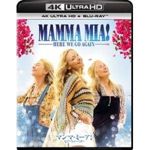 <4K ULTRA HD> マンマ・ミーア! ヒア・ウィー・ゴー<英語歌詞字幕付き>(4K ULTRA HD+ブルーレイ)