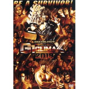 <DVD> G1 CLIMAX 2018