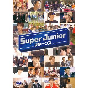 <DVD> SUPER JUNIOR リターンズ