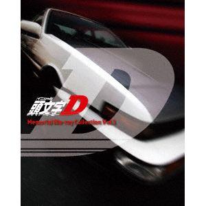 <BLU-R> 頭文字[イニシャル]D Memorial Blu-ray Collection Vol.1