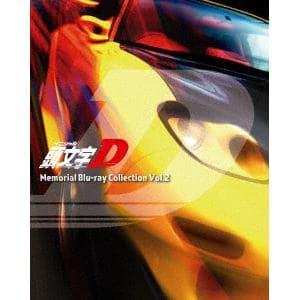 <BLU-R> 頭文字[イニシャル]D Memorial Blu-ray Collection Vol.2