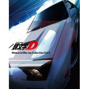 <BLU-R> 頭文字[イニシャル]D Memorial Blu-ray Collection Vol.3