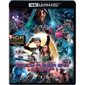 <4K ULTRA HD> レディ・プレイヤー1(4K ULTRA HD+ブルーレイ)