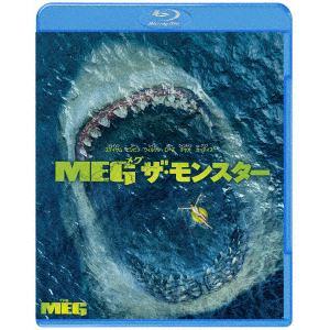 <BLU-R> MEG ザ・モンスター ブルーレイ&DVDセット