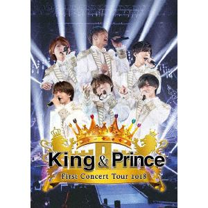 【DVD】 King & Prince / King & Prince First Concert Tour 2018(通常盤)