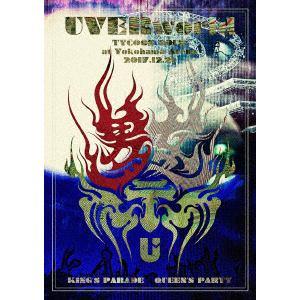 <DVD> UVERworld / UVERworld TYCOON TOUR at Yokohama Arena 2017.12.21