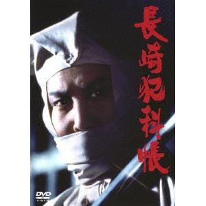 <DVD> 長崎犯科帳 DVD・SET