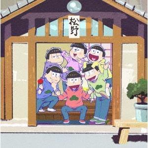 <DVD> おそ松さん SPECIAL NEET BOX