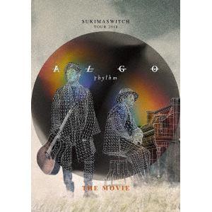 """【発売日翌日以降お届け】<DVD> スキマスイッチ / SUKIMASWITCH TOUR 2018""""ALGOrhythm""""THE MOVIE"""
