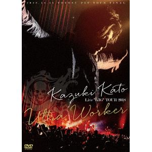 "<DVD> Kazuki Kato Live ""GIG"" TOUR 2018 ~Ultra Worker~"