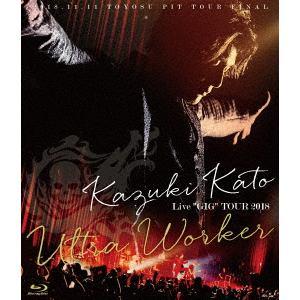 "<BLU-R> Kazuki Kato Live ""GIG"" TOUR 2018 ~Ultra Worker~"