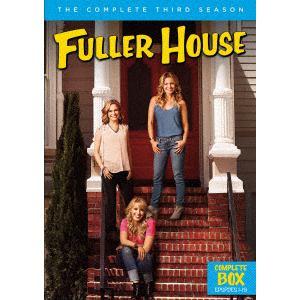 <DVD> フラーハウス<サード・シーズン>コンプリート・ボックス