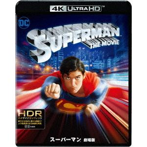 <4K ULTRA HD> スーパーマン 劇場版(4K ULTRA HD+ブルーレイ)