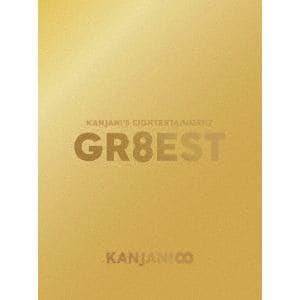 <DVD> 関ジャニ∞ / 関ジャニ'sエイターテインメント GR8EST(初回限定盤)