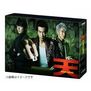 <DVD> 天 天和通りの快男児 DVD-BOX