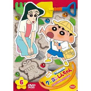 <DVD> クレヨンしんちゃん TV版傑作選 第13期シリーズ(6)ななこおねいさんと手をつなぎたいゾ