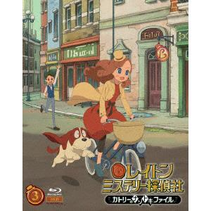 <BLU-R> レイトン ミステリー探偵社 ~カトリーのナゾトキファイル~ Blu-ray BOX 3