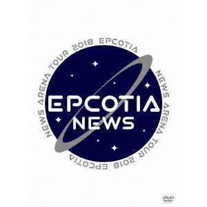 <DVD> NEWS / NEWS ARENA TOUR 2018 EPCOTIA(通常盤)
