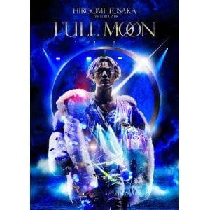 """<DVD> HIROOMI TOSAKA / HIROOMI TOSAKA LIVE TOUR 2018 """"FULL MOON"""""""