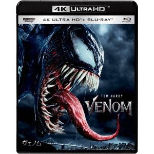 <4K ULTRA HD> ヴェノム(初回生産限定版)(4K ULTRA HD+ブルーレイ)