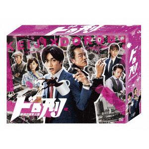 <DVD> ドロ刑 -警視庁捜査三課- DVD-BOX