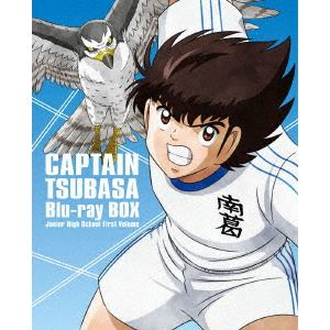 <BLU-R> キャプテン翼 Blu-ray BOX ~中学生編 上巻~(初回仕様版)