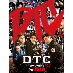 <DVD> DTC-湯けむり純情編- from HiGH&LOW(2DVD)