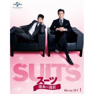 <BLU-R> SUITS/スーツ~運命の選択~ Blu-ray SET1