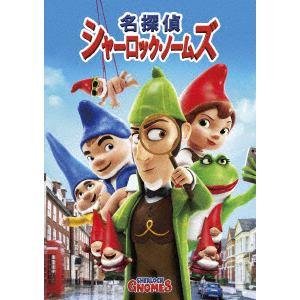 【DVD】名探偵シャーロック・ノームズ
