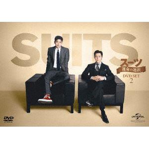 <DVD> SUITS/スーツ~運命の選択~ DVD SET2(お試しBlu-ray付)