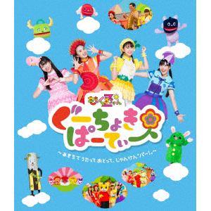 【DVD】 ももくろちゃんZ / ぐーちょきぱーてぃー Vol.3
