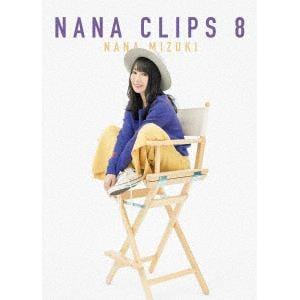 <DVD> NANA CLIPS 8
