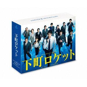 <DVD> 下町ロケット -ゴースト-/-ヤタガラス- 完全版 DVD-BOX