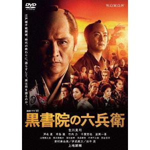 <DVD> 連続ドラマW 黒書院の六兵衛 DVD-BOX