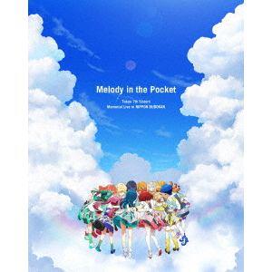 "<BLU-R> Tokyo 7th Sisters Memorial Live in NIPPON BUDOKAN ""Melody in the Pocket""(通常盤)"