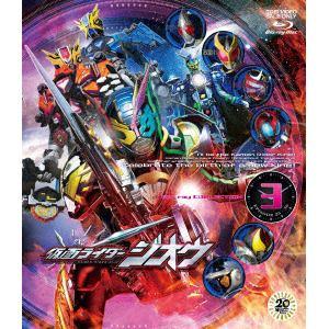 <BLU-R> 仮面ライダージオウ Blu-ray COLLECTION 3