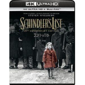 <4K ULTRA HD> シンドラーのリスト 製作25周年 アニバーサリー・エディション(4K ULTRA HD+ブルーレイ)