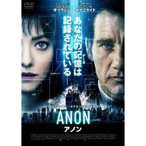<DVD> ANON アノン