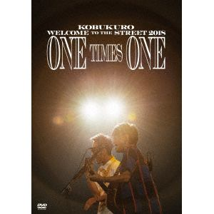 <DVD> コブクロ / KOBUKURO WELCOME TO THE STREET 2018 ONE TIMES ONE FINAL at 京セラドーム大阪(通常盤)