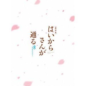 <DVD> 劇場版はいからさんが通る 後編~花の東京大ロマン~(特装版)
