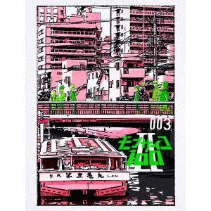 <BLU-R> モブサイコ100 Ⅱ vol.003(初回仕様版)
