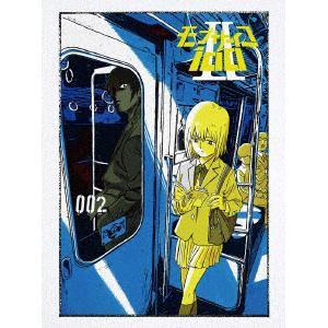 <DVD> モブサイコ100 Ⅱ vol.002(初回仕様版)
