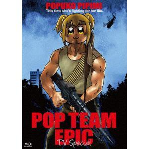 <BLU-R> ポプテピピック TVスペシャル Blu-ray