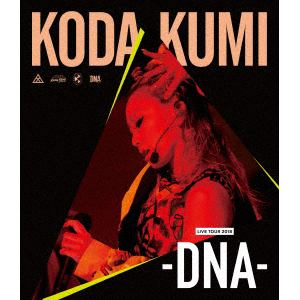 <BLU-R> 倖田來未 / KODA KUMI LIVE TOUR 2018 ~DNA~