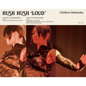 <BLU-R> 鬼束ちひろ / hush hush lond