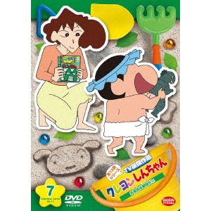 <DVD> クレヨンしんちゃん TV版傑作選 第13期シリーズ(7)お風呂は戦闘だゾ