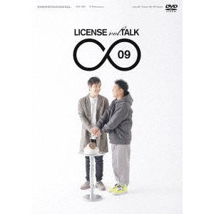 <DVD> LICENSE vol.TALK∞09