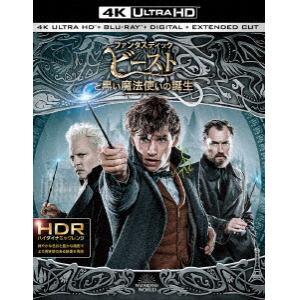 【4K ULTRA HD】 ファンタスティック・ビーストと黒い魔法使いの誕生(4K ULTRA HD+エクステンデッド版ブルーレイ)(日本限定 MINALIMA 豪華ブックレット付)